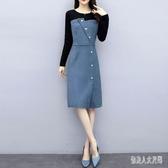 中大尺碼洋裝 胖妹妹秋季新款韓版洋氣中長款修身顯瘦長袖連身裙 yu9919『俏美人大尺碼』