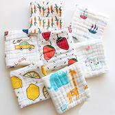 口水巾 嬰幼兒六層紗布方巾口水巾 AIB小舖