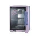 台熱牌 T-788三層紫外線殺菌烘碗機