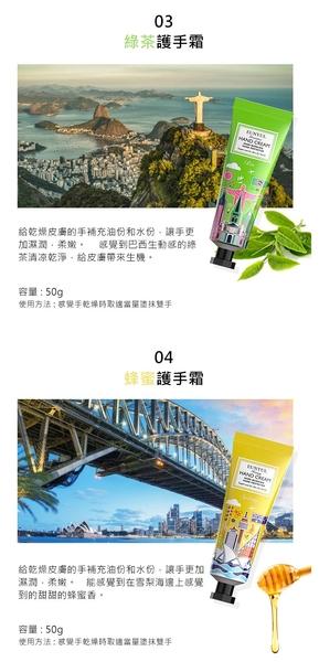 韓國 EUNYUL 城市護手霜 50g 多款可選【YES 美妝】