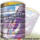 壯士維 紫野牛大麥植物奶 850g 買一送一特惠組