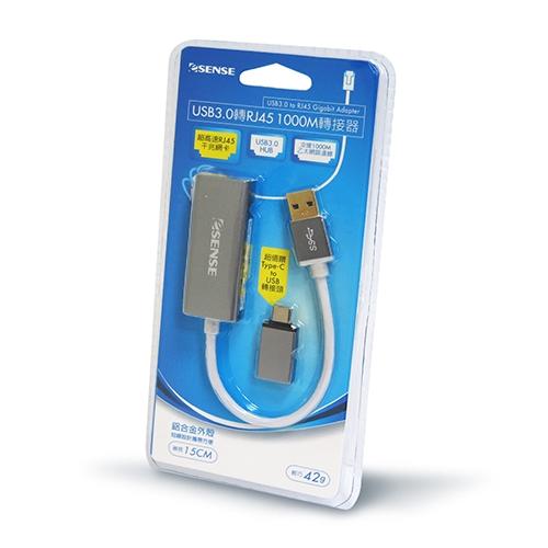 ESENSE 逸盛 USB3.0 轉 RJ45 1000M GIGA 有線網卡 網路卡 RJU388