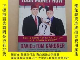 二手書博民逛書店The罕見Motley Fool What to Do with Your Money NowY2931 Ga