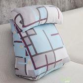 三角靠枕 卡通三角靠墊辦公室沙發護腰靠枕可拆洗孕婦靠背護頸枕腰靠抱枕