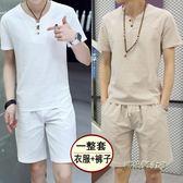 夏季亞麻套裝男裝短袖T恤棉麻套裝男上衣半袖復古兩件套裝「時尚彩虹屋」