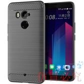 手機殼 HTC U11 Plus手機殼 HTC U11 保護套拉絲碳纖維紋硅膠防摔軟殼 星隕閣