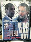 挖寶二手片-L01-078-正版DVD-電影【綠色死刑犯】-丹尼斯葛洛佛 魯賓布藍帝(直購價)