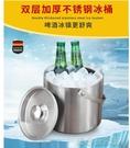 冰桶 不銹鋼冰桶家用保溫桶裝冰塊冷藏箱歐式香檳桶KTV酒吧冰鎮啤酒桶 洛小仙女鞋YJT