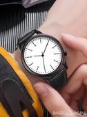 手錶手錶男學生防水韓版簡約氣質全自動非機械時尚潮流ins風潮流女錶 新年禮物