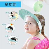 洗頭帽 抖音寶寶洗頭帽防水護耳兒童洗澡神器帽子小孩嬰幼兒可調節3-10歲 七夕情人節