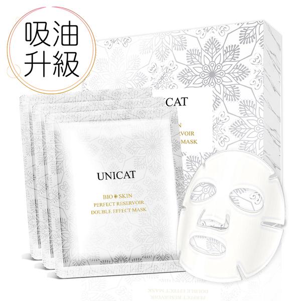 熱銷福袋組 新升級面膜 UNICAT變臉貓 完美極潤修護代謝面膜 5pcs/盒  保濕面膜/美白面膜/修護面膜