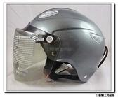 【GP5 A033 033 素色 雪帽 安全帽 新鐵灰】內襯可拆洗+前側導流氣孔