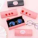 【買一送一】眼鏡盒便攜墨鏡盒防壓可愛豬豬眼睛收納盒【古怪舍】