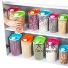 儲物罐 廚房塑料密封罐日式雜糧儲物罐五谷...