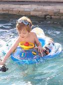 水上坐騎充氣兒童坐圈游泳圈寶寶座圈嬰兒飛機方向盤加厚3-6歲