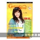 六弦百貨店 (45集)附CD+MP3
