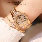新款熱銷手錶 高檔鏈錶滿鑽女錶《小師妹》yw65