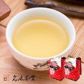 【名池茶業】純手工嫩採阿里山高山烏龍茶6件組(附贈精美提袋*1)