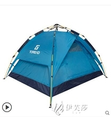 帳篷20戶外裝備露營三人雙層速開帳篷防雨遮陽野營帳篷YYS 【快速出貨】