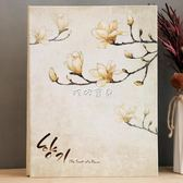 相薄 A4相冊粘貼式影集 混裝相簿本家庭情侶紀念冊送女友七夕創意禮物 珍妮寶貝