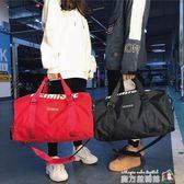 健身包男運動包短途輕便旅行包簡約出差旅游手提包女行李袋大容量 魔方數碼館