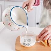 嬰兒輔食鍋搪瓷單柄小奶鍋陶瓷不粘鍋熱煮奶鍋湯鍋【輕奢時代】