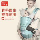 babycare四季多功能腰凳背帶 小孩抱帶坐凳 寶寶前抱式嬰兒背帶