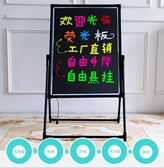 髪光黑板熒光板 熒光屏手寫板廣告牌led電子寫字閃光熒光板廣告板igo 盯目家