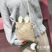 零錢包-韓版帆布手機包女斜挎包零錢包學生手機袋迷你可愛小包包-奇幻樂園