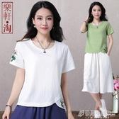 民族風女裝夏季新款刺繡花短袖棉麻體恤上衣亞麻白色半袖T恤 聖誕節鉅惠