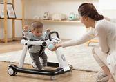 學步車多功能防側翻6/7-18個月嬰兒男寶寶手推可坐女孩兒童幼兒車igo『潮流世家』