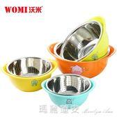 雙層洗菜盆瀝水籃不銹鋼洗水果籃廚房淘米客廳創意家用水果盤 igo瑪麗蓮安