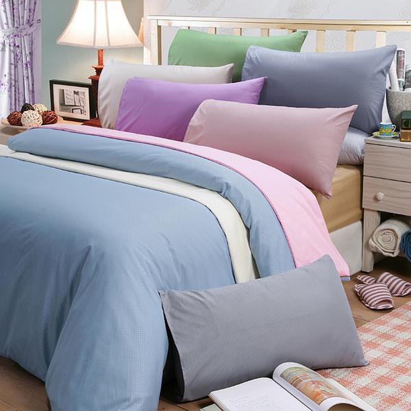 【皮斯佐丹】玩色彩方格紋加大床包被套枕套四件組(多款顏色任選)