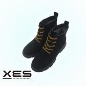 XES個性工做短靴
