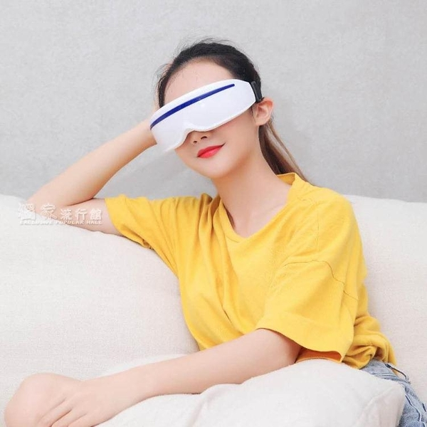 眼部按摩器充電護眼儀眼部按摩器護眼睛按摩儀眼罩緩解眼疲勞眼學生 快速出貨