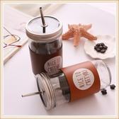 梅森杯 韓國創意梅森瓶成人吸管杯大容量玻璃杯帶蓋公雞杯夏季熱飲咖啡杯【幸福小屋】