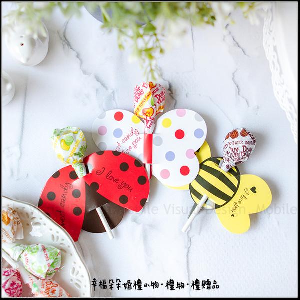 DIY裝入「美國棒棒糖+紙卡」(昆蟲系列:蝴蝶/蜜蜂/瓢蟲可選)慶生/送小朋友/活動禮贈品/聖誕禮物