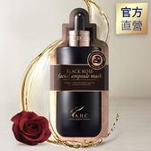 官方直營AHC 安瓶精華黑面膜 [大馬士革玫瑰萃取 保濕]27g*5片 / 盒