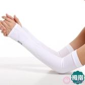 彈力冰袖防曬護手臂袖套手腕大臂加長款防?男女士健身時尚夏季爽