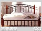 【Jenny Silk名床】承襲歐洲鍛造工藝床架.呈現新古典美學.M025B.特大雙人