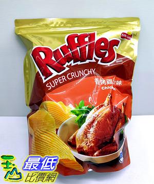[108限時限量促銷] COSCO RUFFLES 雞汁口味厚切洋芋片 580公克 C123855