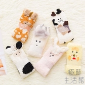 2雙 珊瑚絨襪子女中筒加厚保暖毛巾地板襪加絨睡眠襪聖誕【極簡生活】