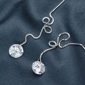 耳環 925純銀鑲鑽-繽紛亮眼生日情人節禮物女飾品4款73dq43[時尚巴黎]