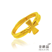 Justin金緻品 黃金戒指 十字符號 聖潔象徵 金飾 黃金女戒指 9999純金 十字架戒指