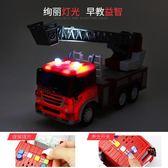 大號警車120救護車消防車灑水車慣性工程車兒童玩具男孩汽車模型1【韓衣舍】