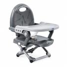 Chicco Pocket 攜帶式輕巧餐椅座墊-星燦灰[衛立兒生活館]