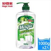 妙管家-椰子油洗潔精1000g*2瓶