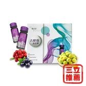 【釀美舖】古酵寶益生菌 1盒(體驗組/10瓶)-電電購