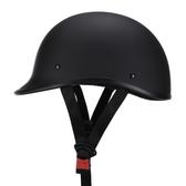 AMZ日式復古小半盔摩托車夏季瓢盔機車電動車哈雷半覆式貝殼頭盔