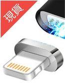 24H現貨安卓轉換蘋果轉接頭手機充電轉換器CB30005